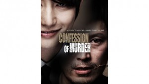 Confession of Murder