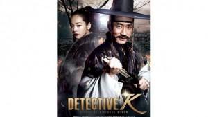 Detective K