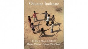 Oulinine Imdanate